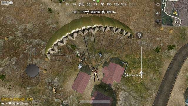 绝地求生全军出击快速跳伞教程攻略 该怎么快速跳伞?[多图]