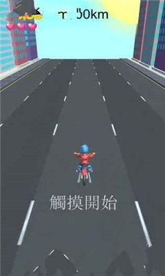 骑着摩托车回家过年游戏手机安卓版下载图2: