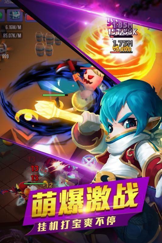 幻想骑士团手游安卓最新公测版下载图3: