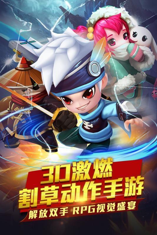 幻想骑士团手游安卓最新公测版下载图5: