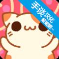 小偷猫咪2汉化游戏