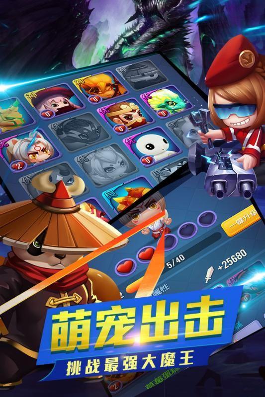 幻想骑士团手游安卓最新公测版下载图2: