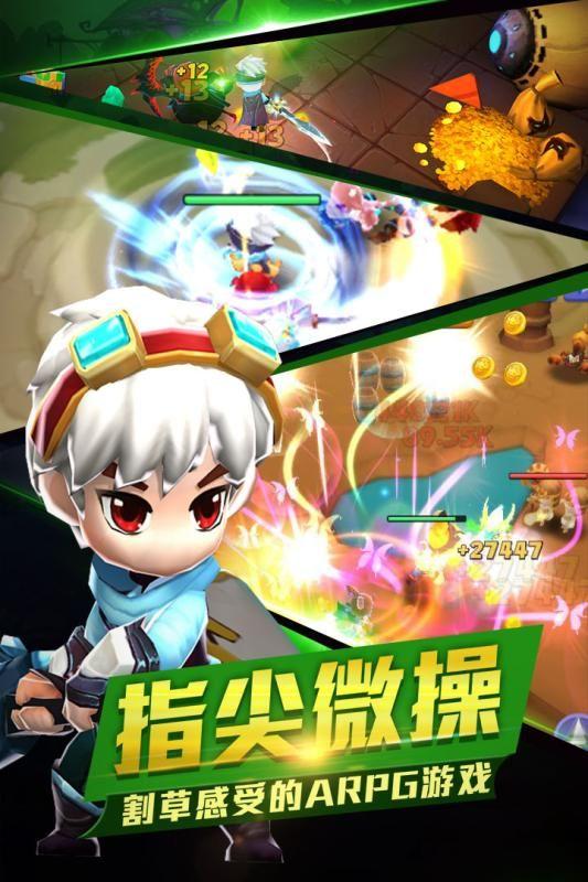 幻想骑士团手游安卓最新公测版下载图4: