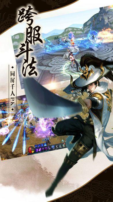 圣墟剑仙官网下载手机游戏图3: