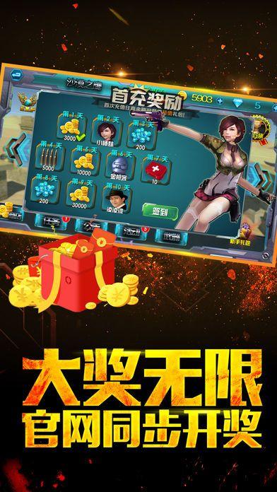 使命召唤国产007游戏安卓手机版图4: