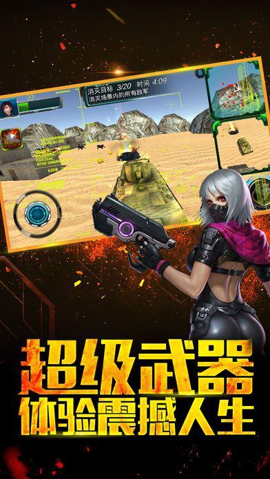 使命召唤国产007游戏安卓手机版图1: