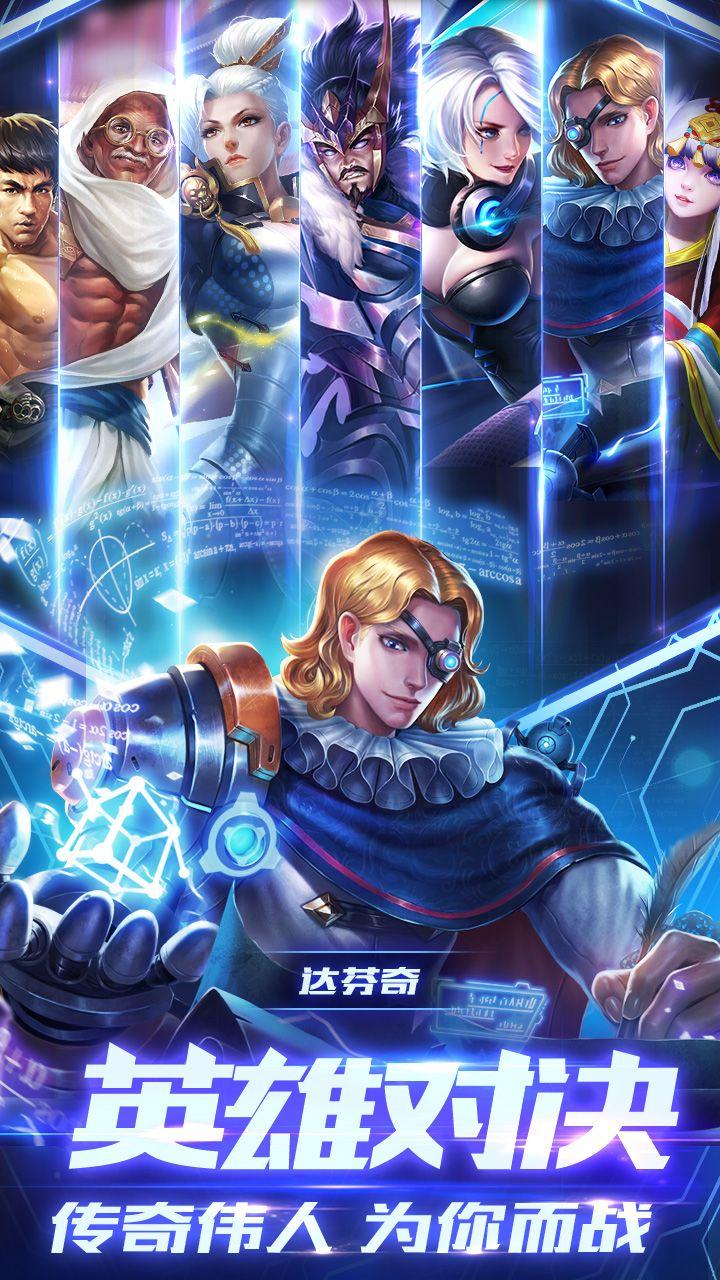 永恒战场游戏官方网站下载正版图2:
