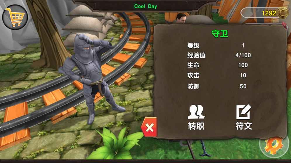 战争竞技场游戏安卓版图1: