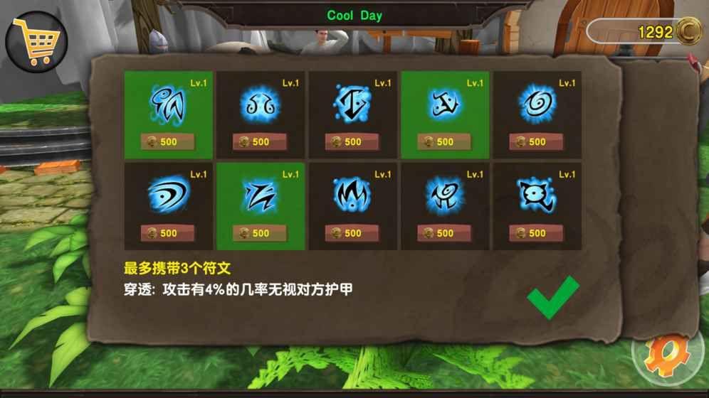 战争竞技场游戏安卓版图4:
