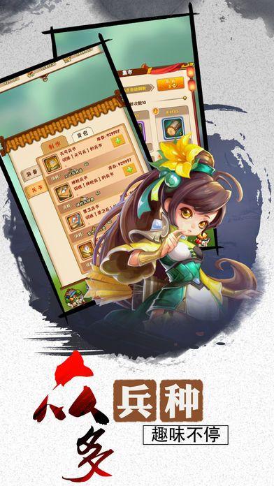 子龙大作战官网下载正版游戏图4: