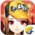qq飞车手游美化框大师防检测手机版app下载 v1.0.3.7424