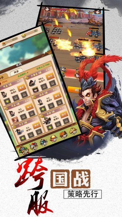 子龙大作战手游官方版下载图3: