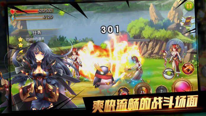 诸神战纪之黄金骑士游戏官方网站下载最新公测版图4: