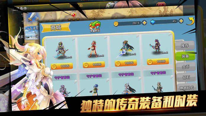 诸神战纪之黄金骑士游戏官方网站下载最新公测版图2: