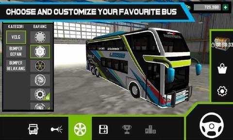 移动巴士模拟游戏官方网站下载安卓版(Mobile Bus Simulator)图1: