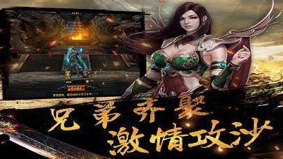 热血176单机版传奇游戏下载图2: