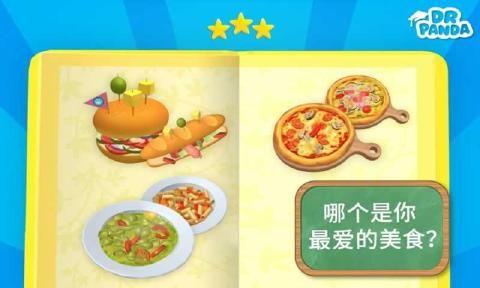 熊猫博士餐厅3游戏安卓版图3:
