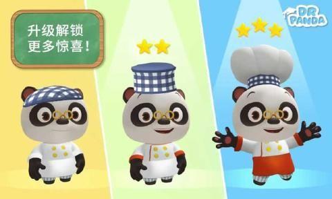 熊猫博士餐厅3游戏安卓版图2: