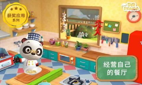 熊猫博士餐厅3游戏安卓版图5: