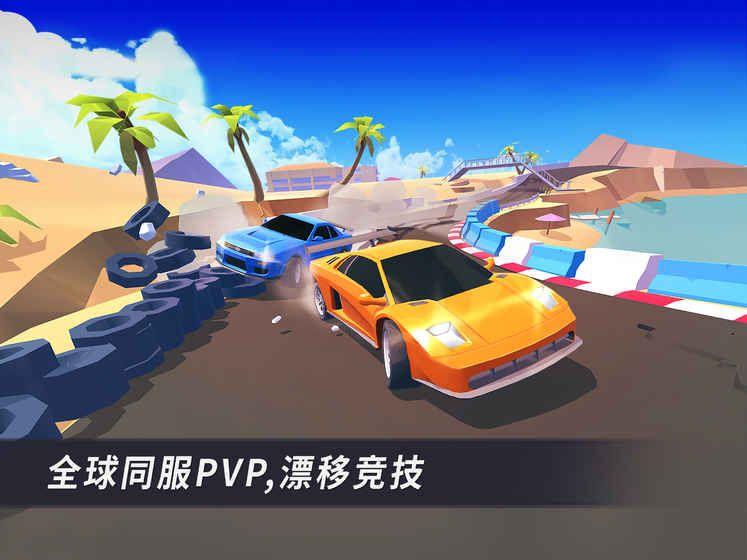 漂移风暴下载最新版手机游戏(SkidStorm)图4: