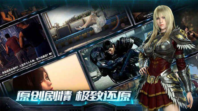 超神荣耀安卓手游官方正版下载图2: