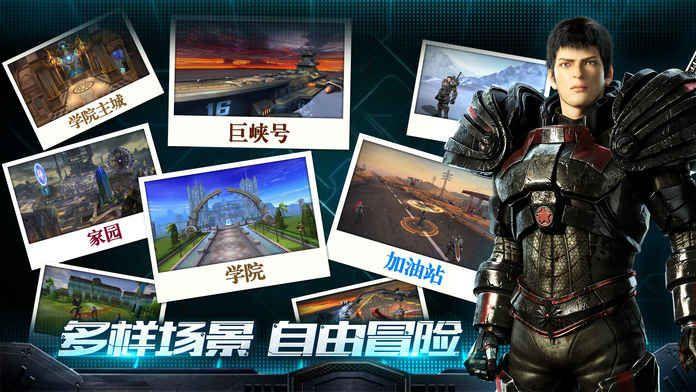 超神荣耀安卓手游官方正版下载图1: