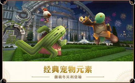 最终幻想觉醒官方网站下载正版游戏安装图5: