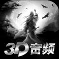 听游江湖官网版