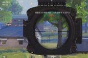 荒野行动手游88狙击枪使用技巧详解 88狙击枪该怎么使用?[多图]