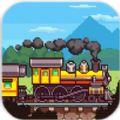 小小铁路游戏