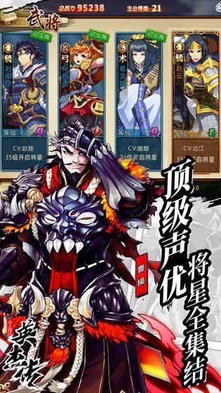 全民英杰传手游官网下载最新版图4: