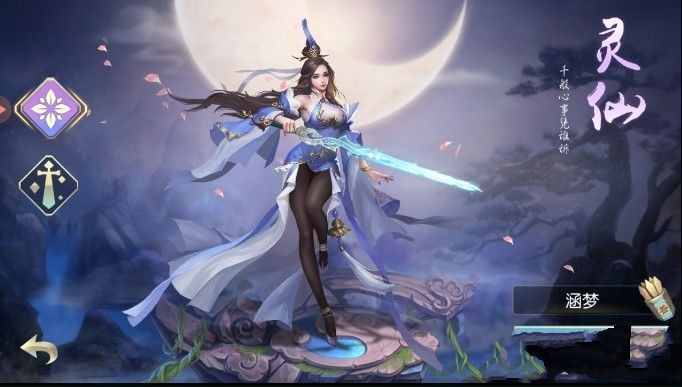 51wan太白决游戏官网最新安卓版下载图4: