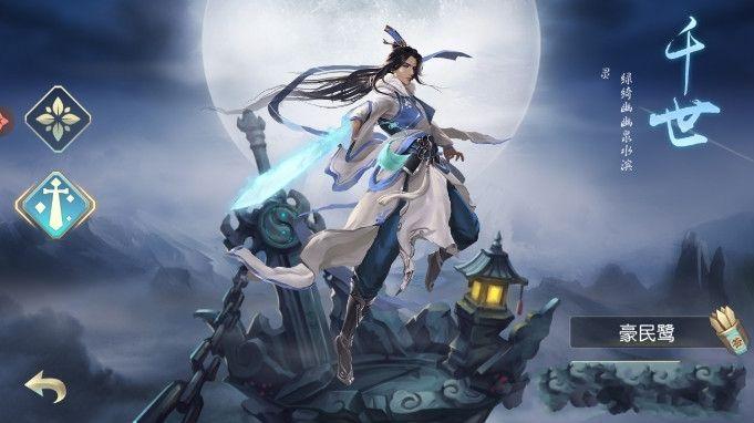 51wan太白决游戏官网最新安卓版下载图1:
