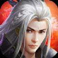 明月传说游戏官方网站下载最新版 v1.1