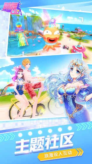 萌舞OL手游官方网站下载正式版图2: