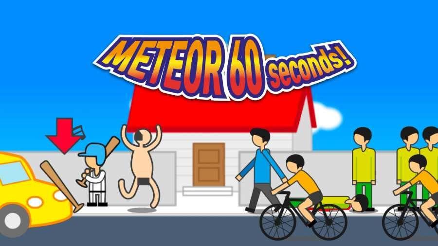 60秒大冒险游戏官方手机版中文版下载图3: