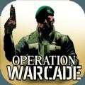 Operation Warcade游戏