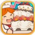 口袋甜品店安卓官方版游戏下载 v1.02
