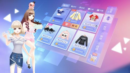 QQ炫舞手游关于部分玩家礼包领取后未到账的公告[多图]
