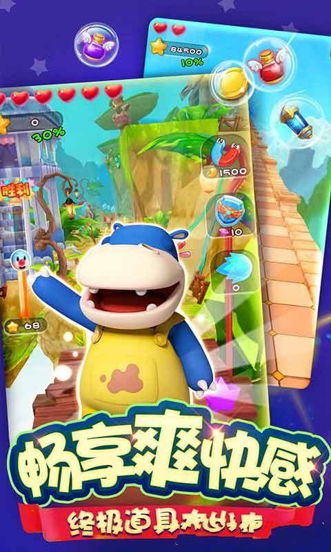 摩尔庄园奇幻酷跑手机游戏最新正版下载图4: