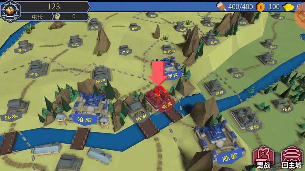 萌略三国手游官方网站下载正式版图2: