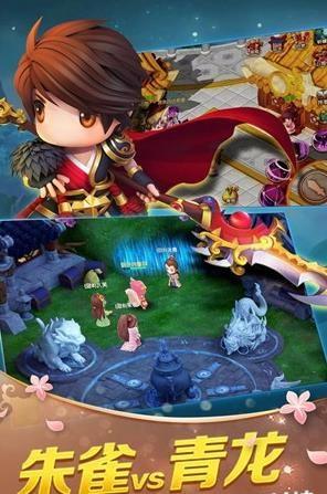 仙灵圣境游戏官方网站下载安卓版图1: