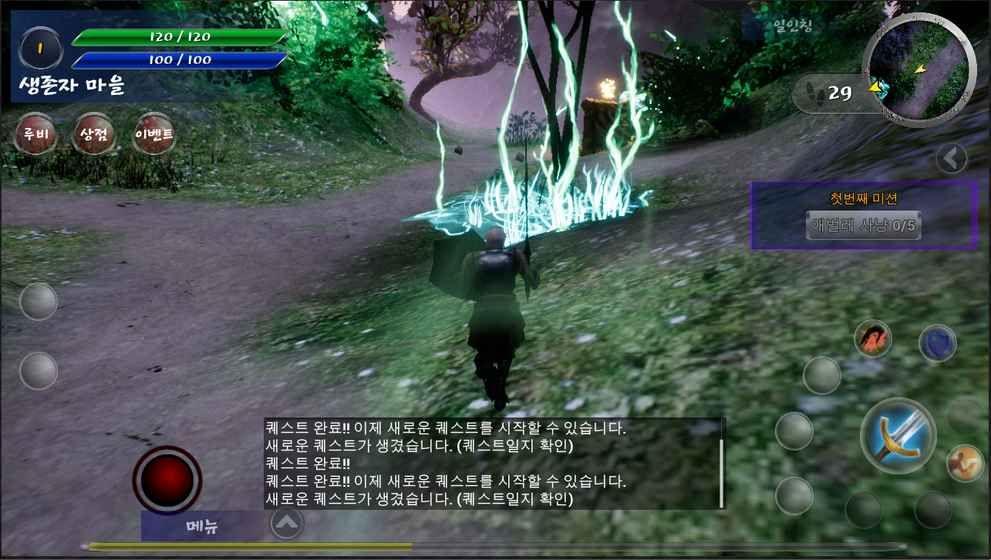 Aeioth游戏官方网站下载正式版图1:
