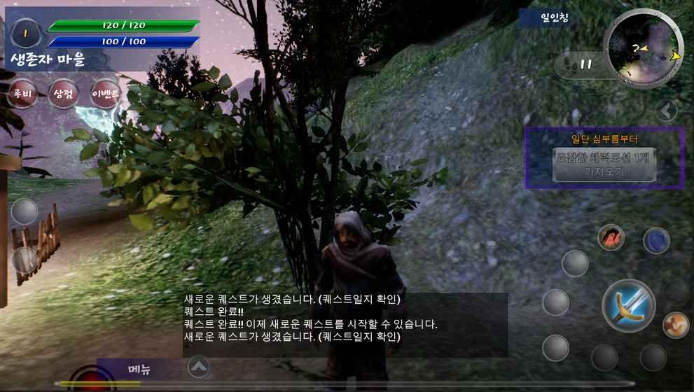 Aeioth游戏官方网站下载正式版图2: