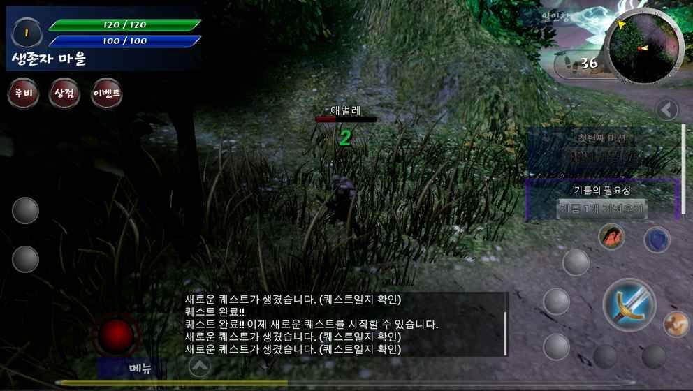 Aeioth游戏官方网站下载正式版图6: