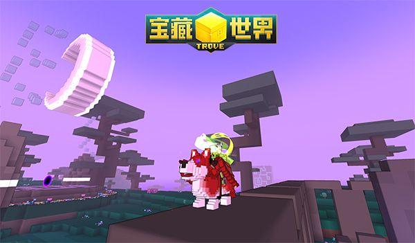 宝藏世界手游官网下载最新版(激活码版)图3: