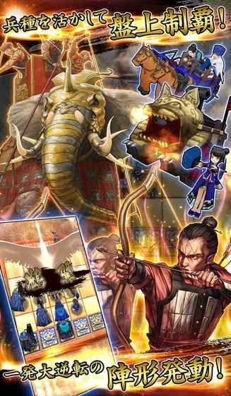 破军三国志游戏安卓官方版游戏下载图4: