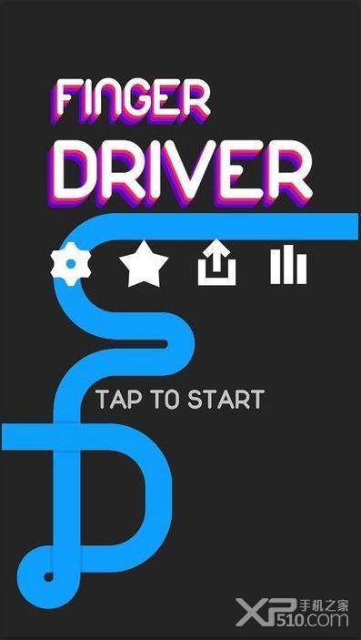 抖音指尖车神游戏最新手机版下载图5: