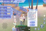 QQ炫舞手游社区钓鱼玩法详细解析 社区钓鱼玩法该怎么玩?[多图]