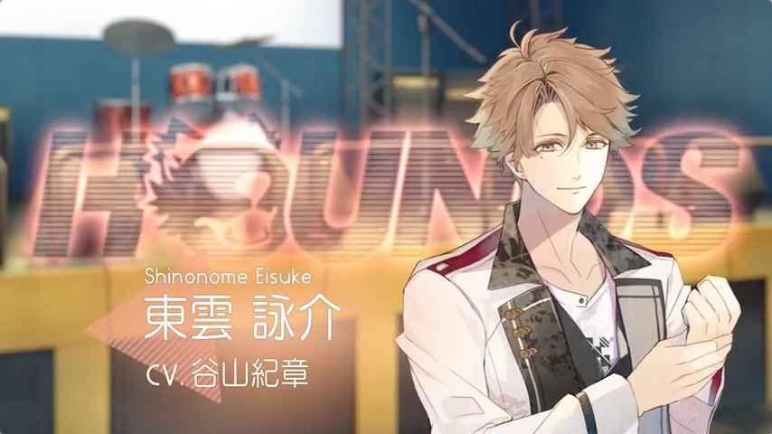 美男LIVE为你献上恋歌游戏中文汉化版图5:
